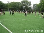 第一回高校生合同練習2