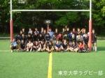 第一回高校生合同練習9