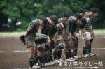 防衛戦写真10