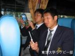 ソウル大国際交流・事前に韓国語を勉強する谷本選手