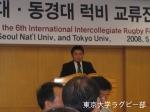ソウル大国際交流・英語でのスピーチに苦戦する青山部長