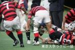 2008対抗戦vs一橋大・4