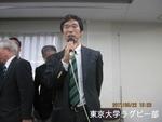 90周年記念試合懇親会 S53八重樫氏