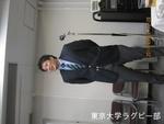 90周年記念試合懇親会 エール東大・H22内田氏