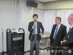 90周年記念試合懇親会 結び