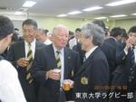 90周年記念試合懇親会 歓談1