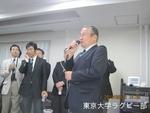 90周年記念試合懇親会 石河幹事長挨拶