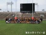 90周年記念試合OB戦 記念撮影1