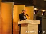 創部90周年の集い 乾杯 日本ラグビーフットボール協会 副会長 京大 和田文男氏.JPG