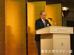 創部90周年の集い 東大 OB会会長 高島正之.JPG