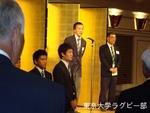 創部90周年の集い 東大 主将 落合俊紀.JPG