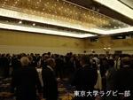 創部90周年の集い 様子 (2).JPG