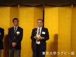 創部90周年の集い 東大 監督 内田恒次.JPG